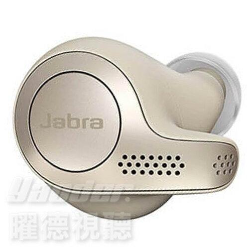 【曜德☆送收納盒☆超商宅配皆免運☆新上市】JabraElite65t鉑金色真無線藍牙耳機免持通話IP55防水