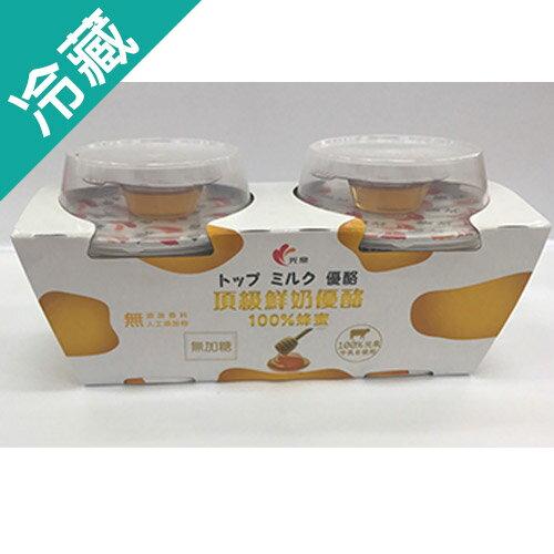 光泉頂級鮮奶優酪-100%蜂蜜 130G【愛買冷藏】