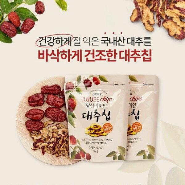 韓國 手工紅棗乾 Dried Jujube Chips 60g 紅棗乾 果乾 零食【特價】異國精品 - 限時優惠好康折扣