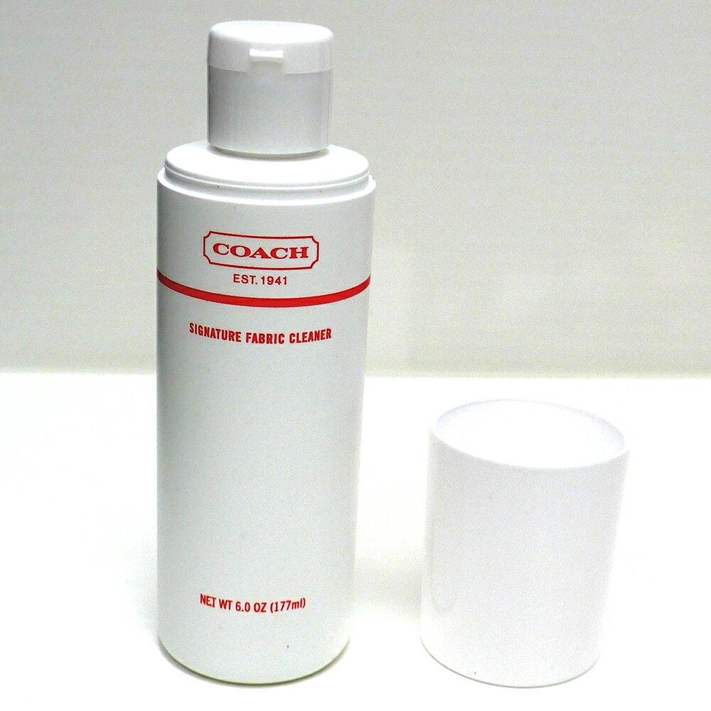COACH織布清潔乳