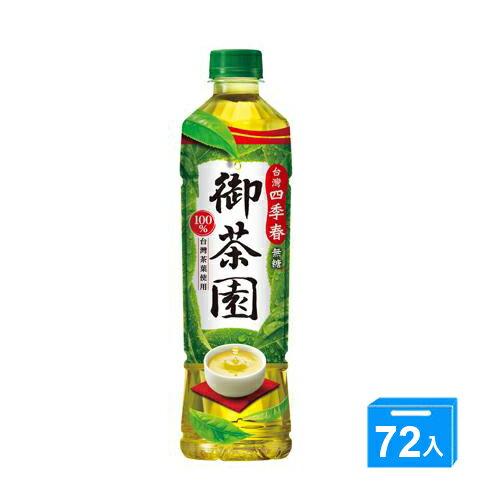 御茶園台灣四季春茶PET550mlx24 / 箱x3(共72入)【愛買】 - 限時優惠好康折扣