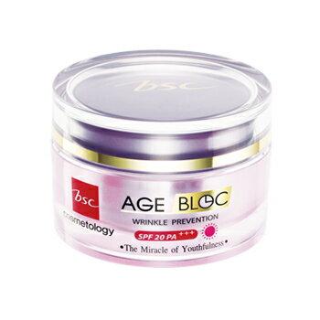 泰國專櫃bsc - 青春抗齡系列抗氧化日霜 SPF20 PA+++
