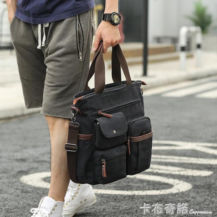 新款男士包包單肩包斜背包商務手提包男多功能公文包休閒男包韓版