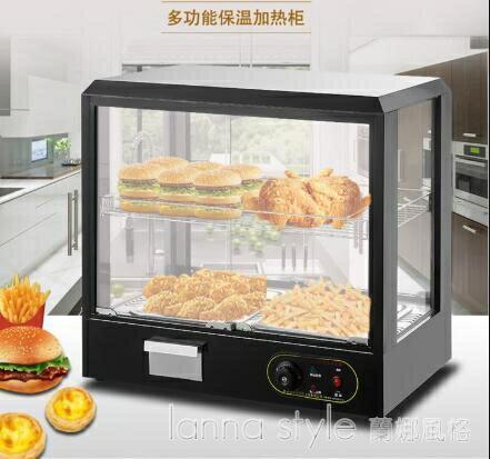 恒溫保溫展示櫃商用台式加熱漢堡熟食保溫箱食品陳列櫃蛋撻保溫機