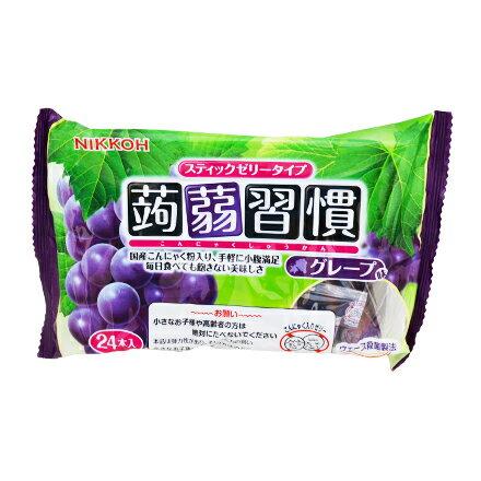 敵富朗超市  蒟蒻習慣果凍~葡萄 384g 賞味期限2017.09.09