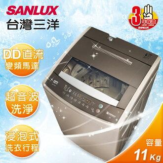 【台灣三洋SANLUX】DD直流變頻。11kg超音波單槽洗衣機(ASW-110DVB)