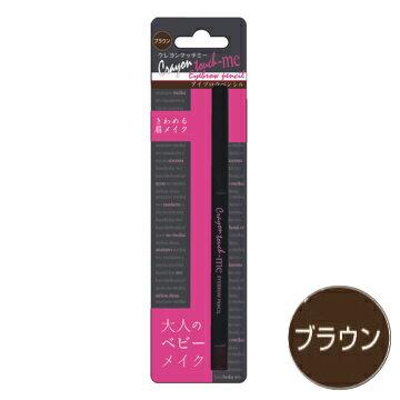 日本原裝進口 LUCKY 極緻眉筆-棕色