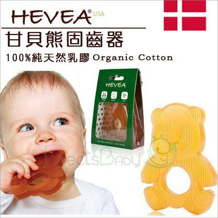 +蟲寶寶+【丹麥Hevea】 甘貝熊固齒器 100%純天然乳膠 (現+預)