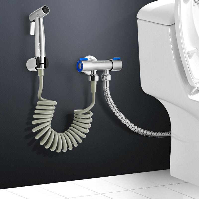 馬桶噴槍 馬桶沖洗噴槍接水龍頭婦洗器衛生間家用廁所伴侶增壓高壓沖水槍『CM44281』