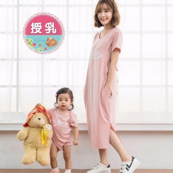 *漂亮小媽咪*兩件式短袖修身條紋哺乳長裙長洋裝哺乳裙親子裝寶寶包屁衣B8007GU