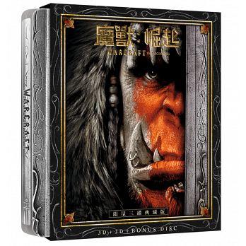魔獸:崛起(2D+3D+BONUS DISC)限量三碟鐵盒典藏版[角色鐵盒款] (3BD藍光) Warcraft: The Beginning(2D+3D  +BONUS DISC) collecto