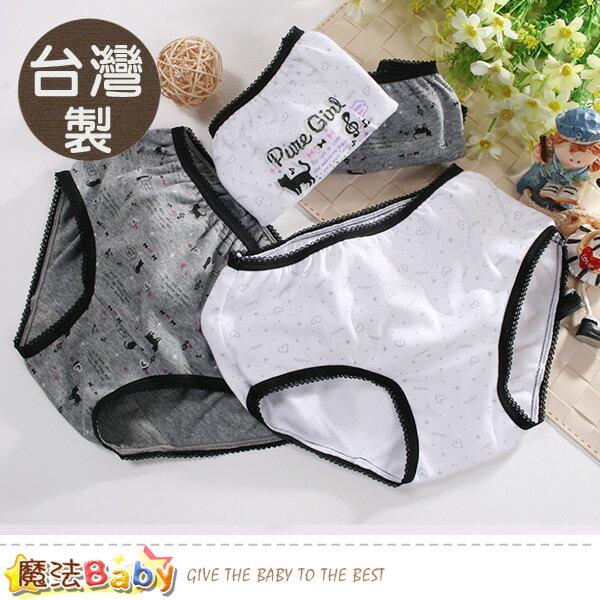 女童內褲(四件一組)台灣製純棉三角內褲魔法Baby~k50834