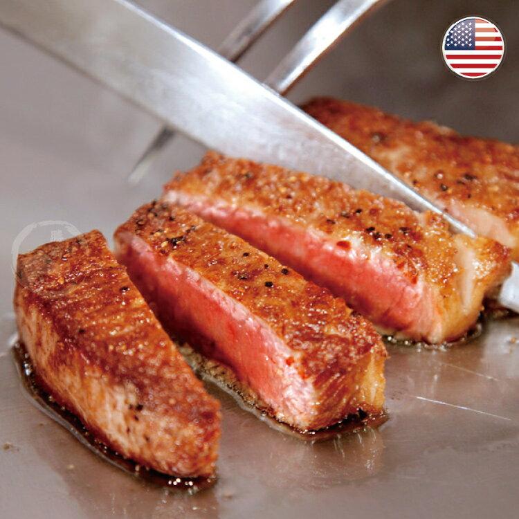 【任選599元免運】美國1855黑安格斯熟成極鮮嫩肩牛排1包組(120公克/片)