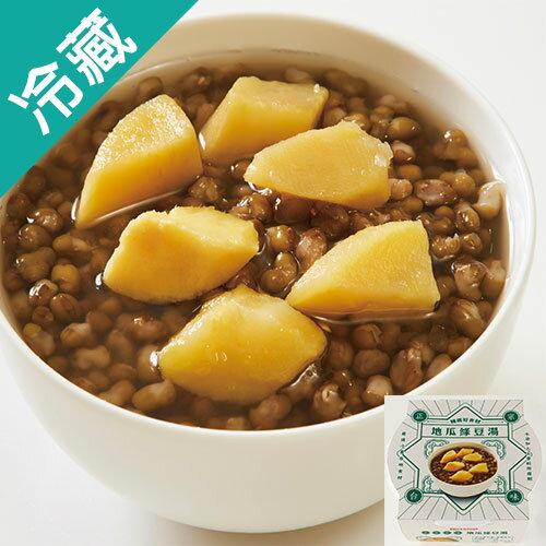 膳食家地瓜綠豆400G/碗【愛買冷藏】