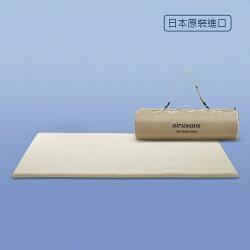 日本製 airweave 3公分 薄墊 攜帶式 兩用 (日本原裝進口) 【 日本 愛維福 】