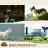 紐西蘭翱遊 Roam 頂級鮮肉糧-分享杯 (牛肉) Pet's Talk 樂天雙11 4