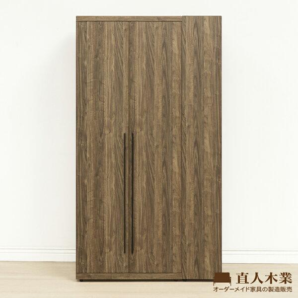【日本直人木業】TINO清水模風格110CM一個單吊加側邊開放衣櫃
