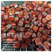 端午節粽子網購推薦-南部粽【福記魯味】豆乾丁 260g。就在渼物市集端午節粽子網購推薦-南部粽