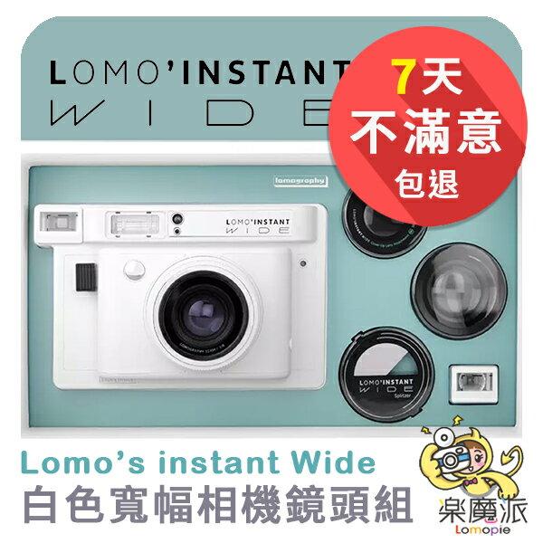 【全館97折】『樂魔派』公司貨 LOMOGRAPHY LOMO'S INSTANT WIDE 寬幅 拍立得相機 白 含鏡頭組 重曝 無限B快門 免運 另售WIDE300