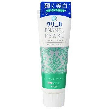 【獅王】固力寧佳珍珠亮白牙膏130g 3