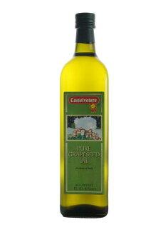 鏡感樂活市集:買2送1永健義大利葡萄油1000ml罐高溫烹調油活動至1030