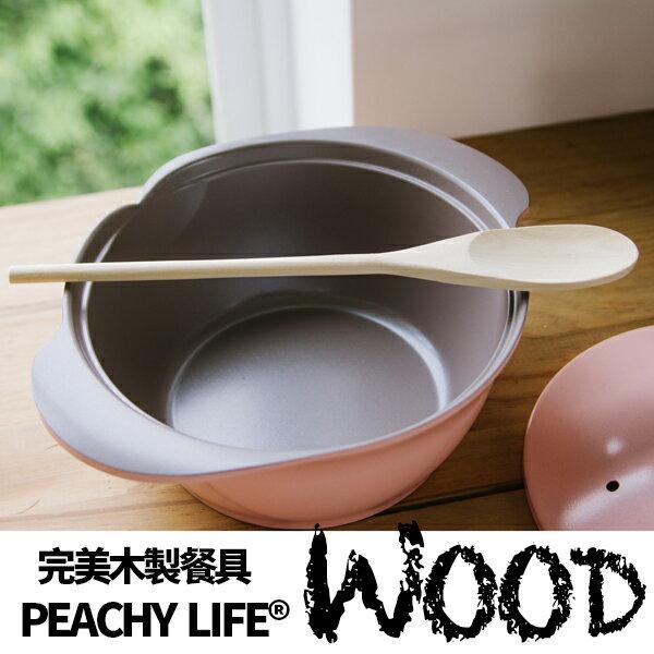 餐具 木頭 廚房用品【V0016】PEACHY LIFE無毒12吋湯匙 MIT台灣製 完美主義