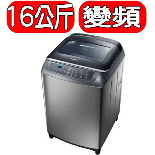 《特促可議價》SAMSUNG三星【WA16F7S9MTA】洗衣機《16公斤,變頻直立》