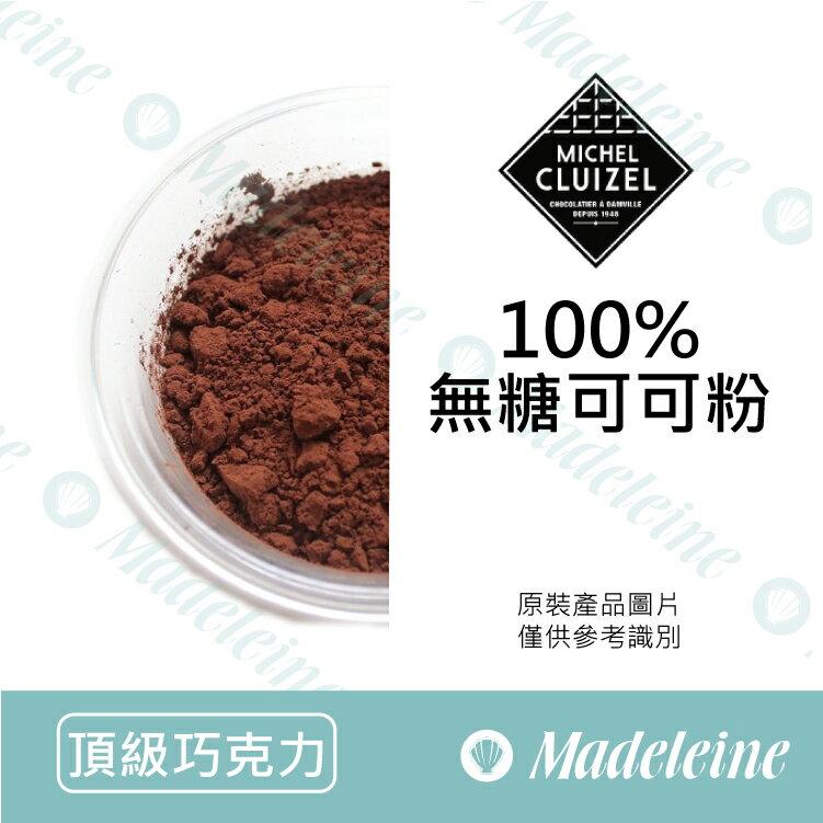 [ 頂級巧克力 ] 法國 米歇爾柯茲 100%無糖可可粉 原裝3kg