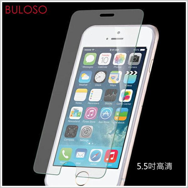 《不囉唆》IPHONE6s 5.5寸高清 保護貼 螢幕 保護膜 iPhone6s plus/Plus/IP6+【A287135】