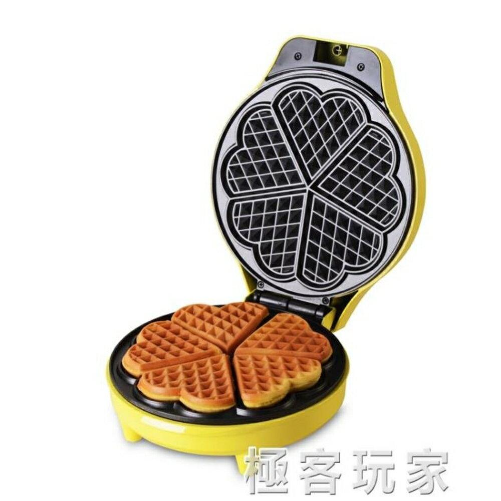 上海紅心華夫餅機家用蛋糕機全自動電餅鐺多功能鬆餅機 ATF 電壓:220v 『極客玩家』