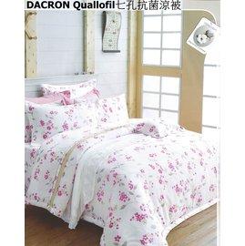 防蟎抗菌被 英威達七孔纖維涼被 精梳棉60支涼被台灣製