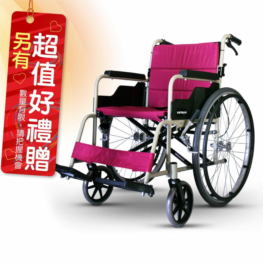 康揚karma KM-1505 入門基本系列 手動鋁合金輪椅 入門推薦標準輕量車款 輪椅-B款(輕量化量產型)補助 贈 輪椅收納袋