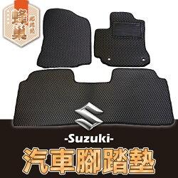 e系列汽車用品【原廠蜂巢腳踏墊】Suzuki 鈴木 專用汽車腳踏墊
