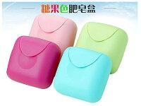 雜貨韓系 糖果色 旅行 創意 香皂盒 肥皂盒