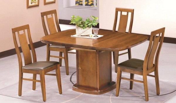 【石川家居】JF-446-1南平柚木方型摺桌(不含餐椅和其他商品)台北到高雄搭配車趟免運