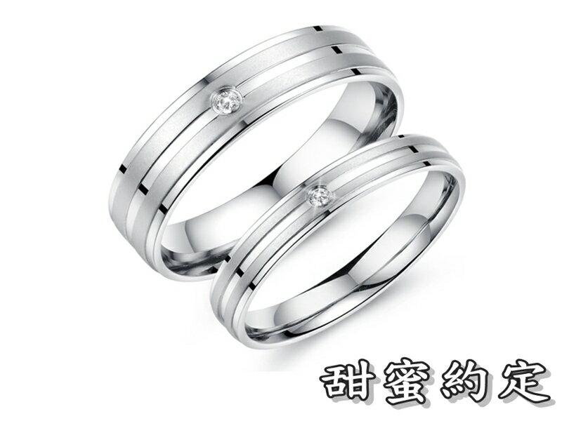 ~316小舖~~C309~  精鋼戒指~甜蜜約定~單件價  情人對戒  戀人  女友  聖