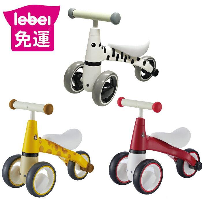 好娃娃親子生活館 樂貝 lebei 幼兒平衡滑步車 (賽車紅/ 長頸鹿/ 斑馬) 三輪車 B1603 公司貨