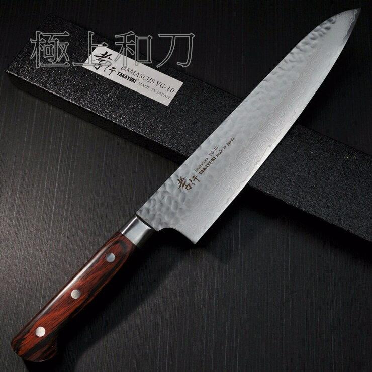 堺孝行 牛刀 33層槌目 大馬士革鋼VG10 日本進口菜刀
