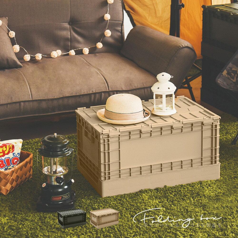 野餐 / 露營 / 收納櫃 / 玩具箱 / 收納箱 FB-6040L風格摺疊籃 樹德 MIT台灣製 完美主義【R0060】 2