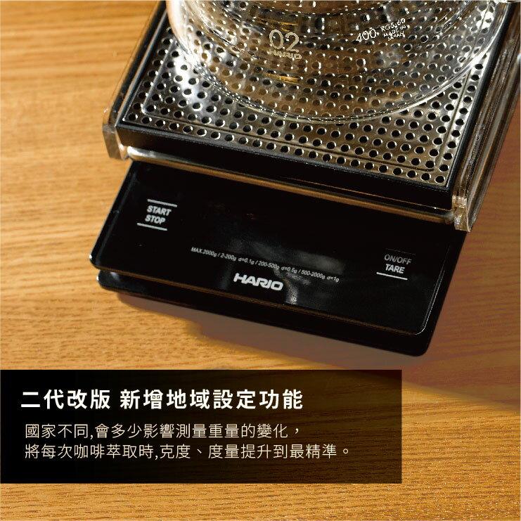 HARIO V60 專用電子秤2代/手沖咖啡專用/VSTN-2000B (非供交易使用)