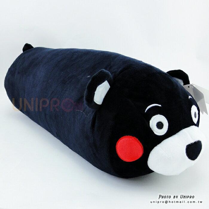 【UNIPRO】熊本熊 KUMAMON oh! 圓柱枕 抱枕 圓柱絨毛玩偶 娃娃 正版授權 禮物