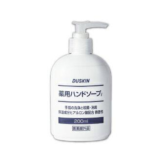 【DUSKIN】日製洗手乳(新舊包裝隨機出貨)
