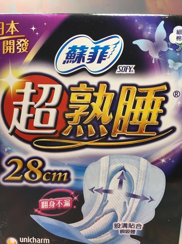 【八八八】e網購~【蘇菲 超熟睡衛生棉28cm 16片裝】144167衛生棉