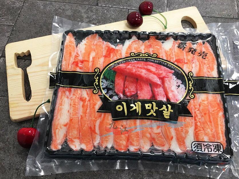 【九江水產】韓國松葉蟹味棒30入(270g)---冷的熱的都好吃---✦開幕慶滿1800元免運中~~~✦【附發票】