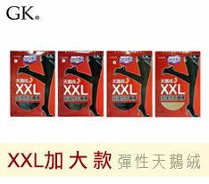 製 GK~9300 GK 加大 XXL天鵝絨超彈性毛褲襪 防寒保暖內搭