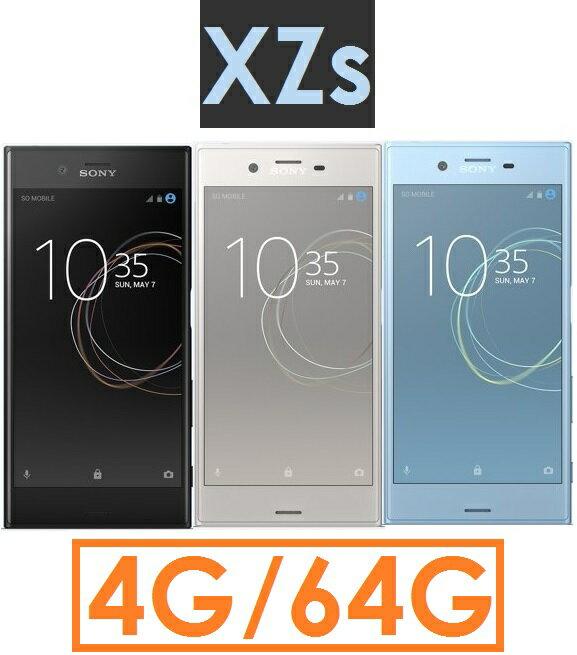 【高雄現貨/2年原廠保固】索尼 SONY Xperia XZs(G8232)四核心 5.2吋 4G/64G 4G LTE智慧型手機●IP68●雙卡雙待