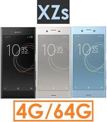 【原廠貨 分期0利率 送空壓氣墊殼】索尼 SONY Xperia XZs(G8232)四核心 5.2吋 4G/64G 4G LTE智慧型手機●IP68●雙卡雙待 港都網通