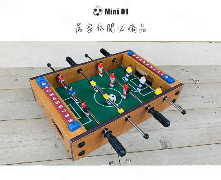 現貨【親子同樂 / 桌遊】桌上足球 室內足球桌 迷你桌上遊戲【AAA6144】 3