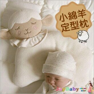 有機棉新生兒防扁頭定型枕頭-JoyBaby