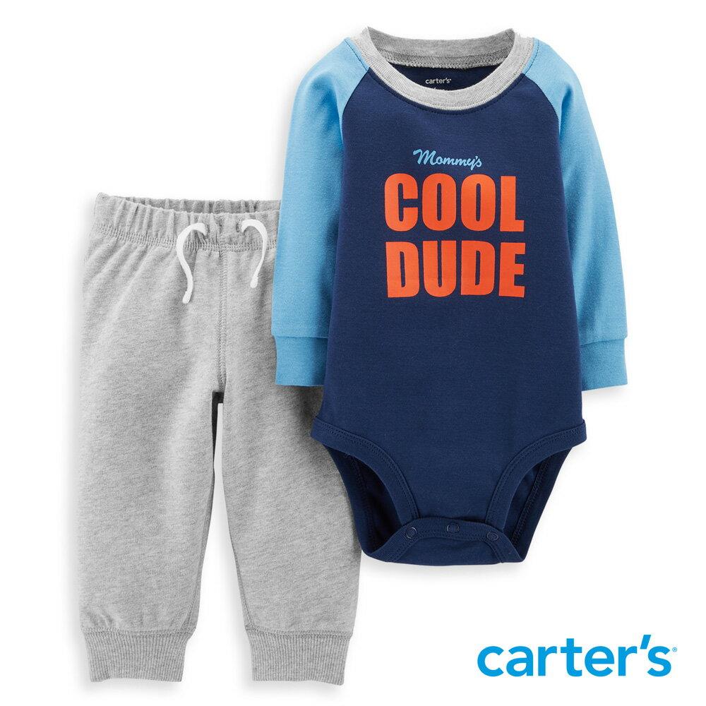 Carter's 童趣圖文2件組套裝 - 限時優惠好康折扣